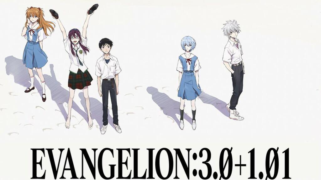 Watch Evangelion on Amazon Prime
